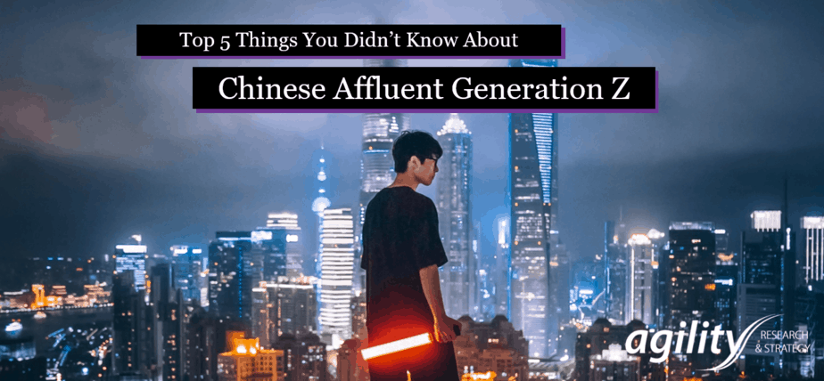 NEWSLETTER Top 5 Things You Didn't Know About The Chinese Affluent Generation Z