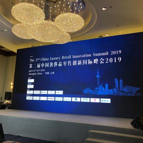 2019 Shanghai Innovation Retail Summit